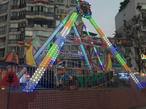 Park Ride Pirate Ship for Sale