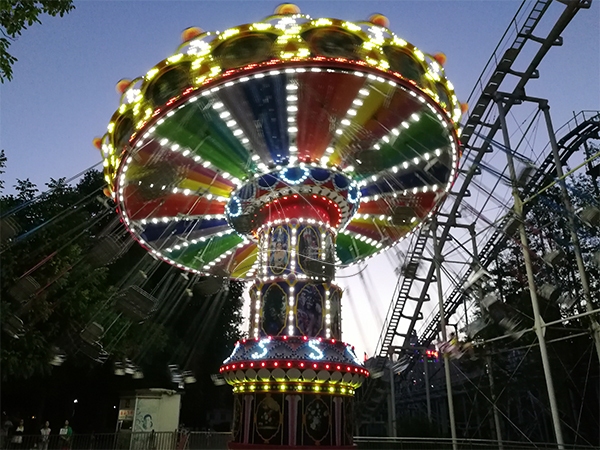 Chain Carousel Park Ride