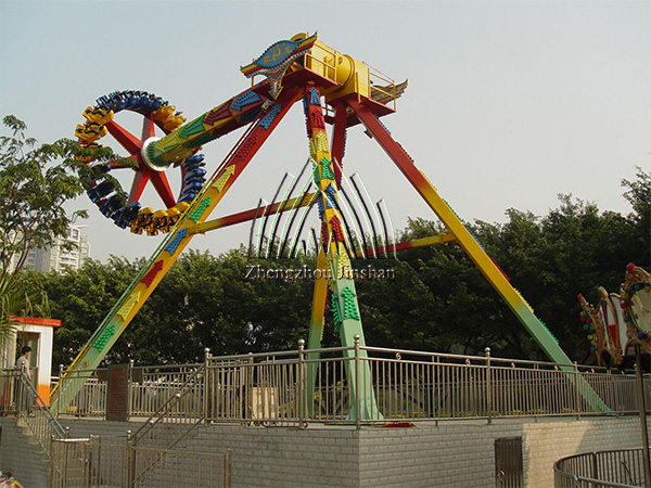 Frisbee Ride The Playground Ride Amusement Park