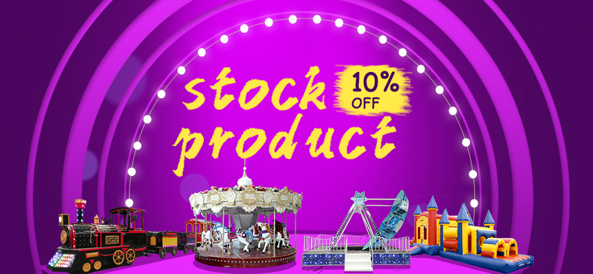 stock product